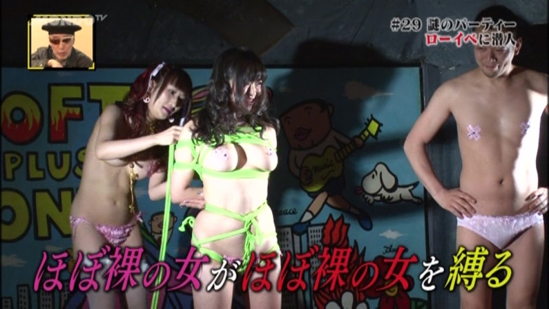 【オッパイキャプ画像】テレビで乳首まで丸出しになった女性達ww 13