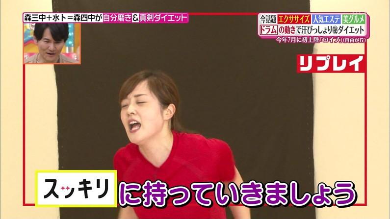 【逝き顔キャプ画像】テレビ放送中に快感が絶頂に達してしまったタレント達ww 01