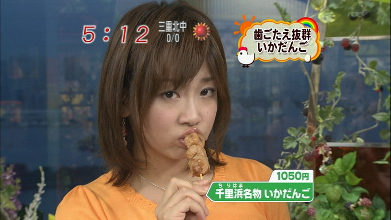 【疑似フェラキャプ画像】食レポの時そんなやらしい顔して一体何考えてるんでしょうね?ww 01