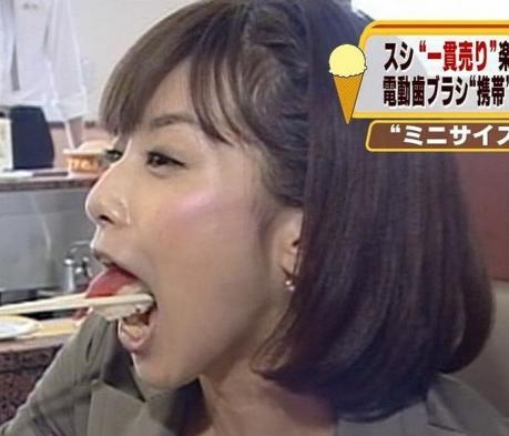 【疑似フェラキャプ画像】食レポの時そんなやらしい顔して一体何考えてるんでしょうね?ww 08