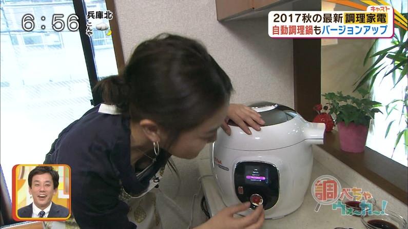 【胸ちらキャプ画像】エロい谷間を武器にテレビに映るタレント達w 21