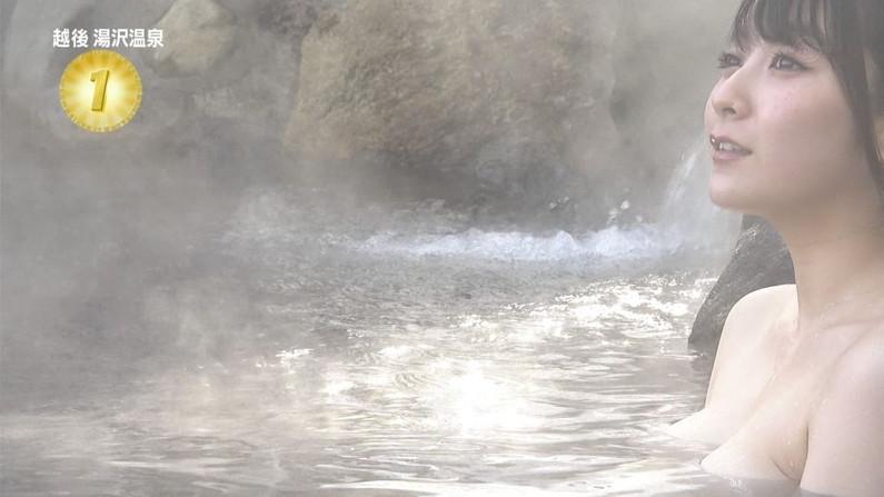 【温泉キャプ画像】アド街ック天国とか言う温泉番組がやたらオッパイ祭りな件w 16
