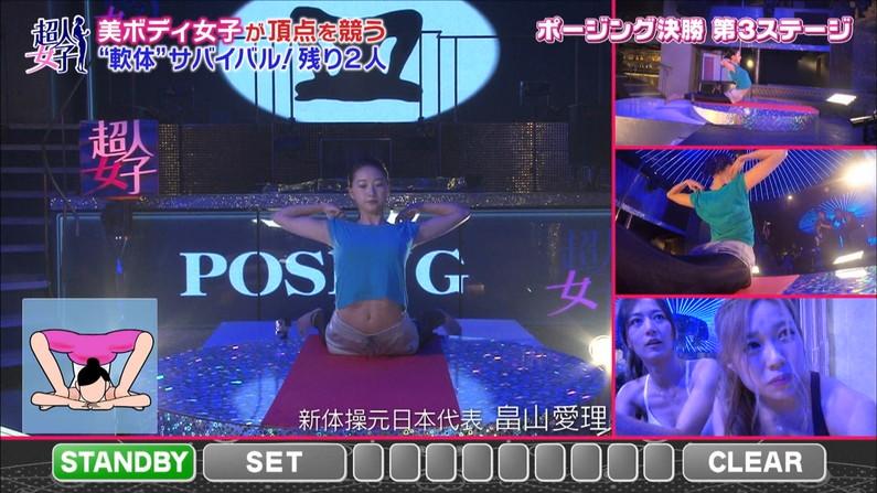 【へそキャプ画像】エロいくびれボディーと可愛いおへそを披露するタレント達w 01