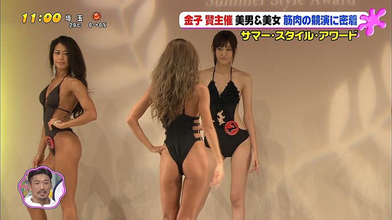 【お尻キャプ画像】タレント達の水着からはみ出したお尻がエロすぎる件ww 09
