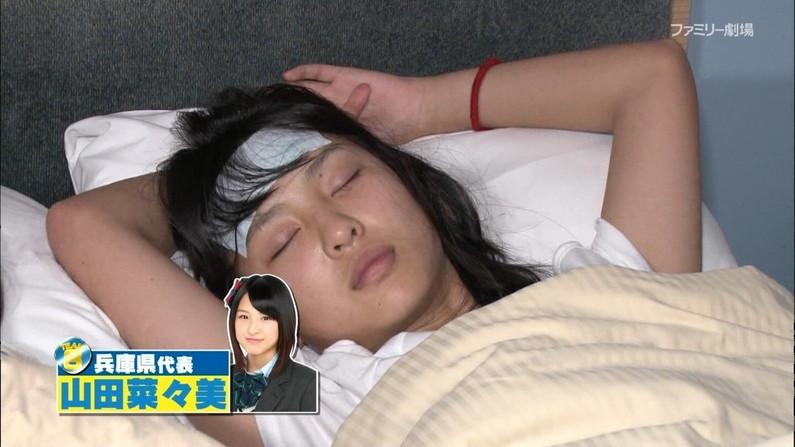 【寝顔キャプ画像】美人タレント達の無防備な寝顔がエロすぎww 07