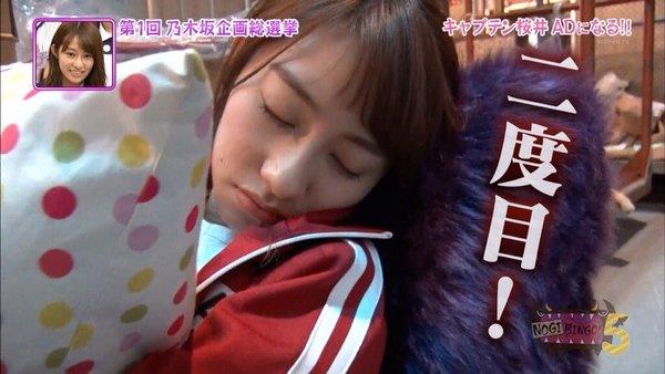 【寝顔キャプ画像】美人タレント達の無防備な寝顔がエロすぎww 09
