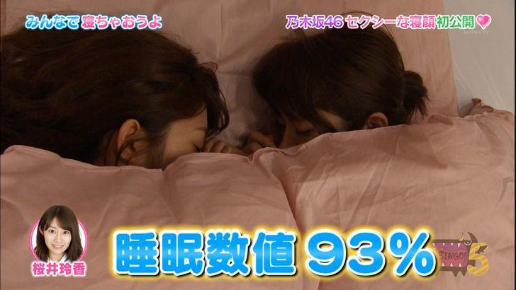 【寝顔キャプ画像】美人タレント達の無防備な寝顔がエロすぎww 11