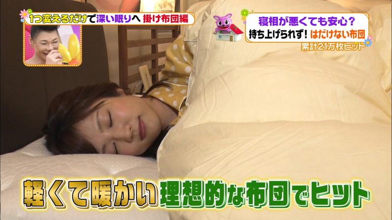 【寝顔キャプ画像】美人タレント達の無防備な寝顔がエロすぎww 14