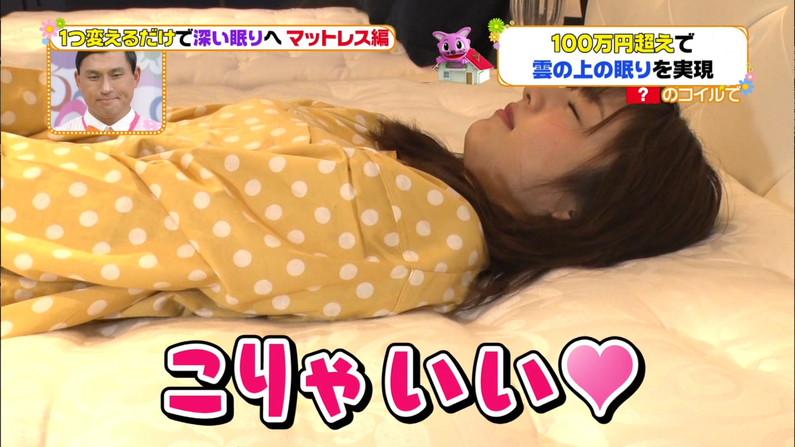 【寝顔キャプ画像】美人タレント達の無防備な寝顔がエロすぎww 15