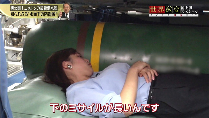 【寝顔キャプ画像】美人タレント達の無防備な寝顔がエロすぎww 19