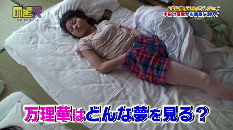 【寝顔キャプ画像】美人タレント達の無防備な寝顔がエロすぎww 20