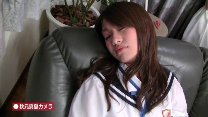 【寝顔キャプ画像】美人タレント達の無防備な寝顔がエロすぎww 22
