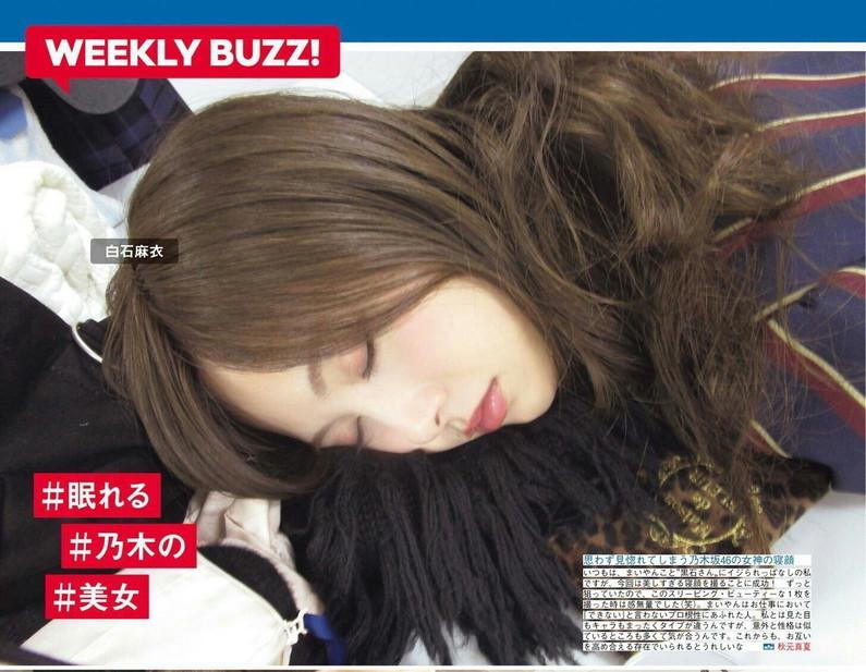 【寝顔キャプ画像】美人タレント達の無防備な寝顔がエロすぎww 24