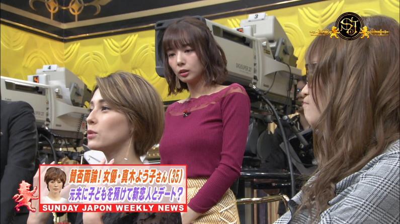 【着衣オッパイキャプ画像】服の上からでも分かっちゃう巨乳タレント達w 12