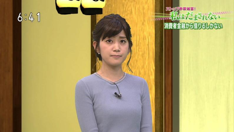 【着衣オッパイキャプ画像】服の上からでも分かっちゃう巨乳タレント達w 24