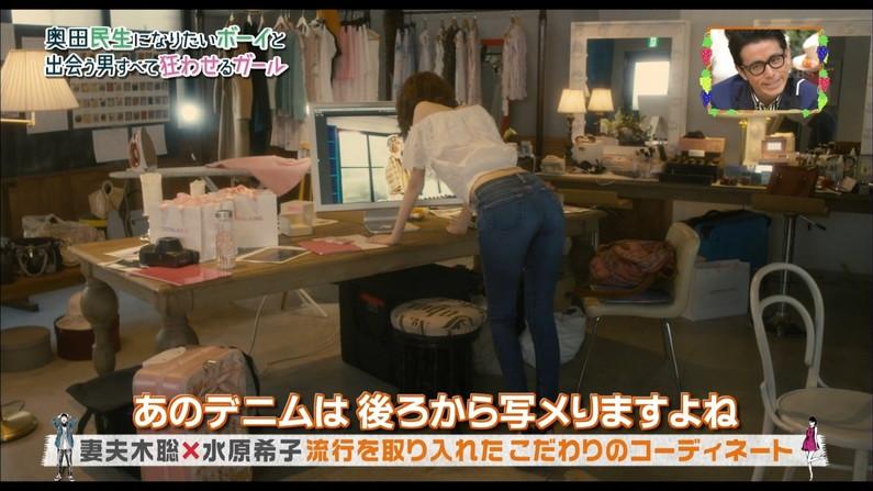 【お尻キャプ画像】ピタパン履いたタレント達がパンツラインまで見えちゃってるw 11