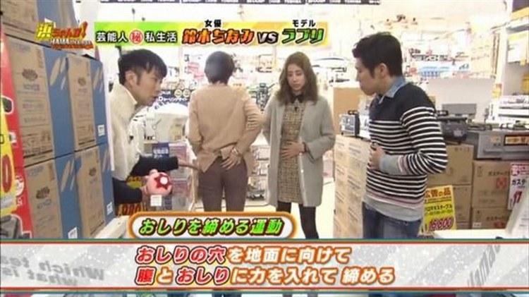 【お尻キャプ画像】ピタパン履いたタレント達がパンツラインまで見えちゃってるw 21