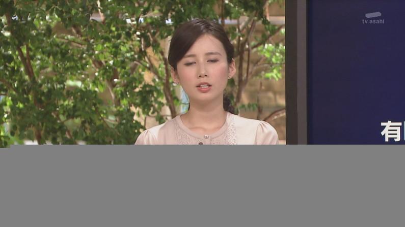 【イキ顔キャプ画像】テレビ放送中になに気持ちよくなった顔してるんでしょうねw 04