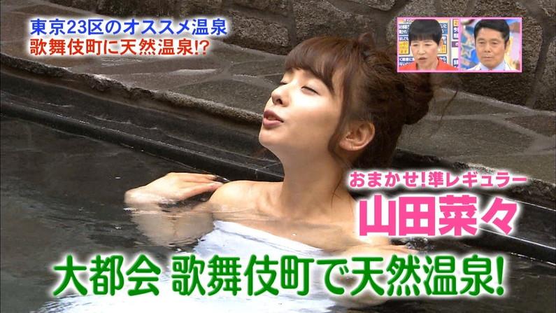 【温泉キャプ画像】やっぱり美人タレント達の入浴姿はいつ見てもエロいなww 09