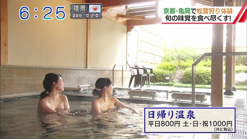 【温泉キャプ画像】やっぱり美人タレント達の入浴姿はいつ見てもエロいなww 12