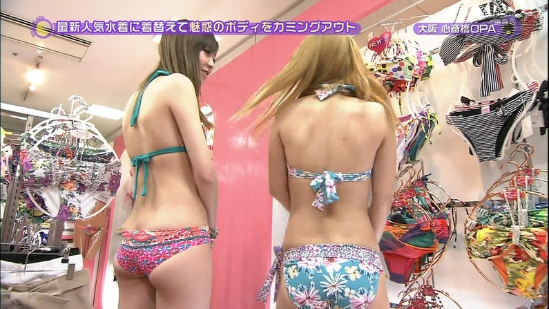【お尻キャプ画像】Tバックなみに水着が食い込んじゃってるタレント達のお尻がエロすぎw 01