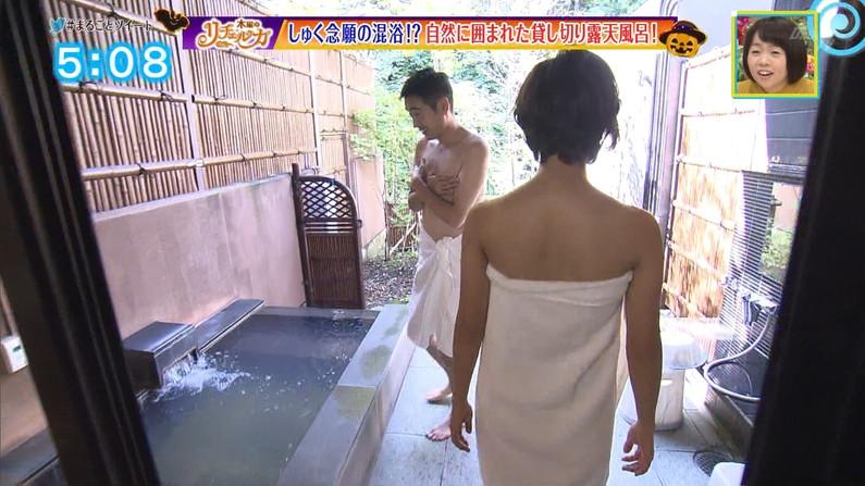 【温泉キャプ画像】エロ目線でしか見れないハミ乳させながら温泉レポするタレント達w 13