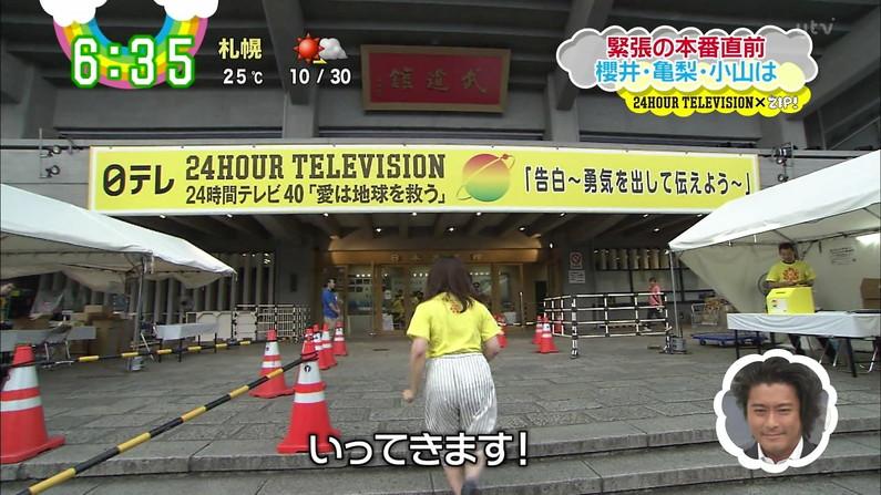 【お尻キャプ画像】テレビでパンツ線見えててもパンツ自体は見えてないからいいらしいぞw 14