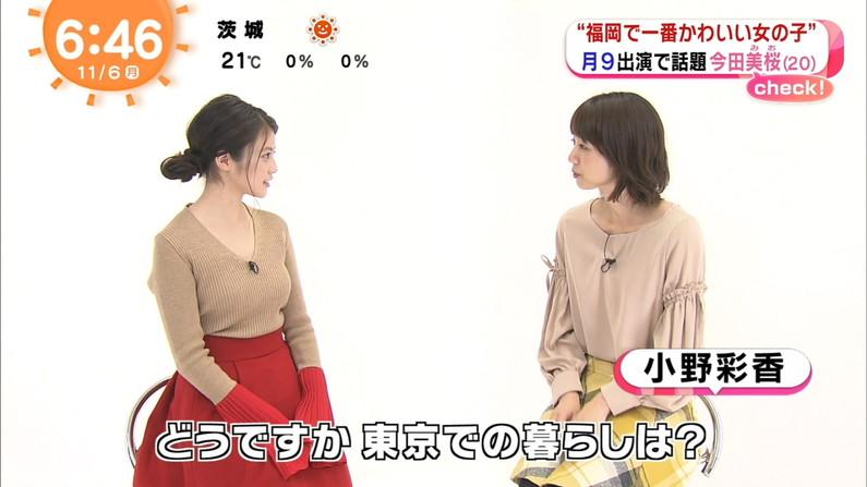 【着衣オッパイキャプ画像】服の上からでも揉みたくなるような巨乳のタレント達w 21