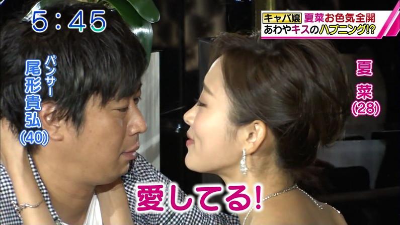 【キスキャプ画像】こんな可愛い顔でキス迫られたらタマランでしょww
