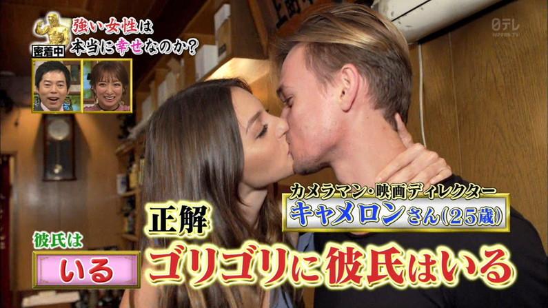 【キスキャプ画像】こんな可愛い顔でキス迫られたらタマランでしょww 14