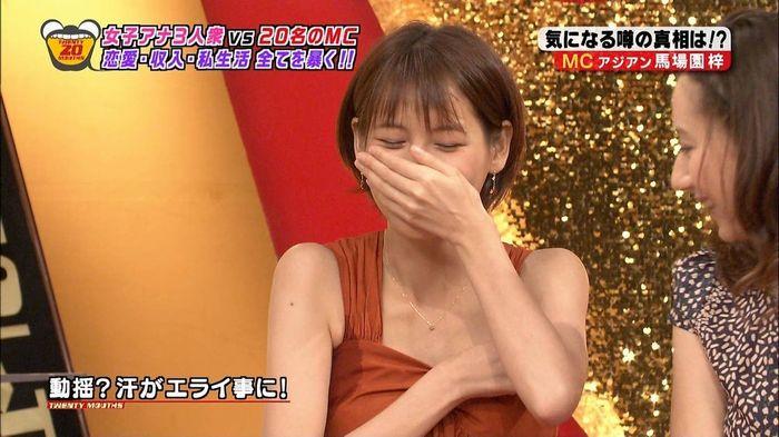 【脇汗キャプ画像】女性タレントの一番嫌がるハプニングが脇汗らしいぞw 06