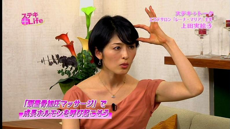 【脇汗キャプ画像】女性タレントの一番嫌がるハプニングが脇汗らしいぞw 24
