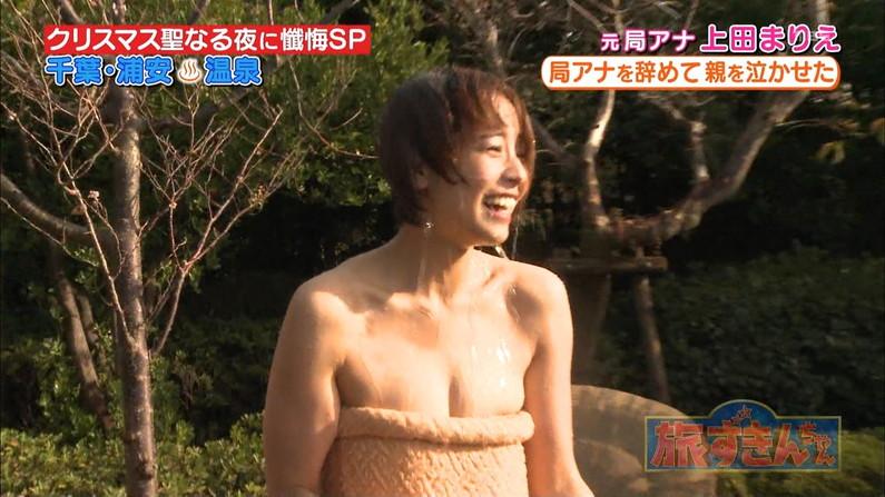 【温泉キャプ画像】タレント達のセクシーな入浴シーンがエロい!ww 07