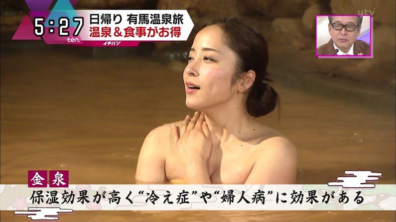 【温泉キャプ画像】タレント達のセクシーな入浴シーンがエロい!ww 08