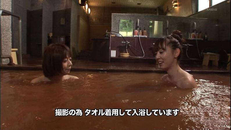 【温泉キャプ画像】タレント達のセクシーな入浴シーンがエロい!ww 09