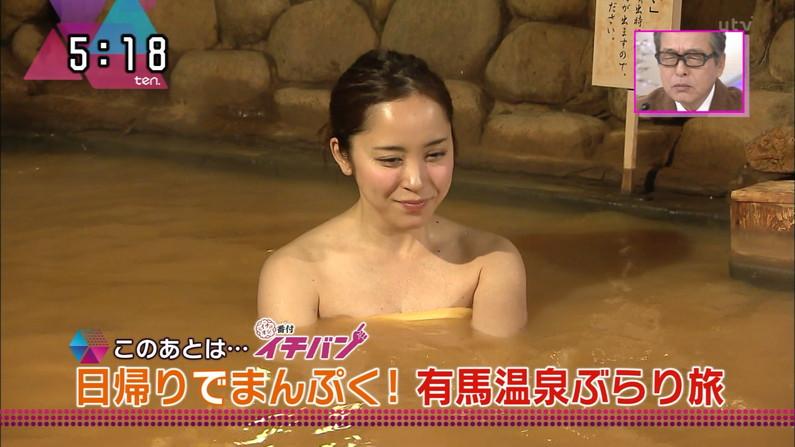 【温泉キャプ画像】タレント達のセクシーな入浴シーンがエロい!ww 12