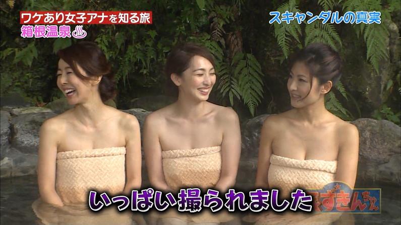 【温泉キャプ画像】タレント達のセクシーな入浴シーンがエロい!ww 13