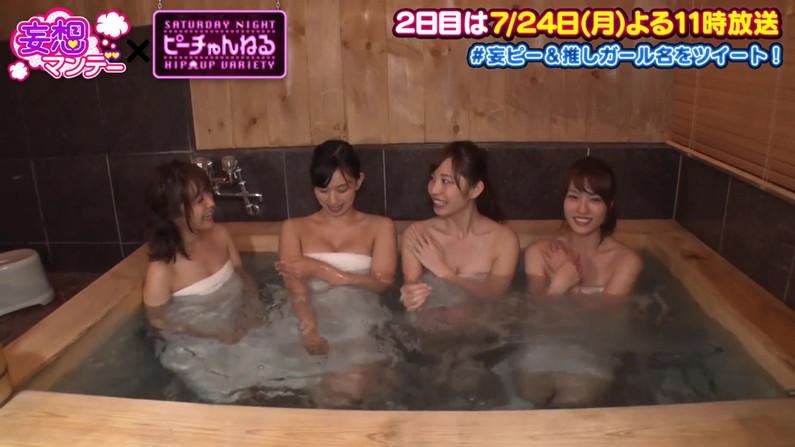 【温泉キャプ画像】タレント達のセクシーな入浴シーンがエロい!ww 19