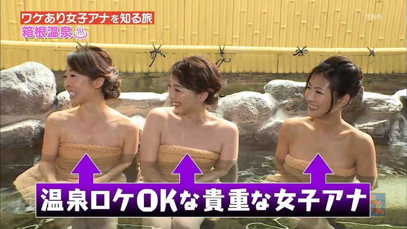 【温泉キャプ画像】タレント達のセクシーな入浴シーンがエロい!ww 21