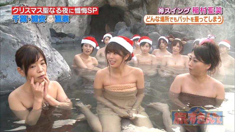 【温泉キャプ画像】タレント達のセクシーな入浴シーンがエロい!ww 22