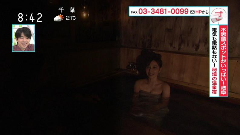 【温泉キャプ画像】タレント達のセクシーな入浴シーンがエロい!ww 23