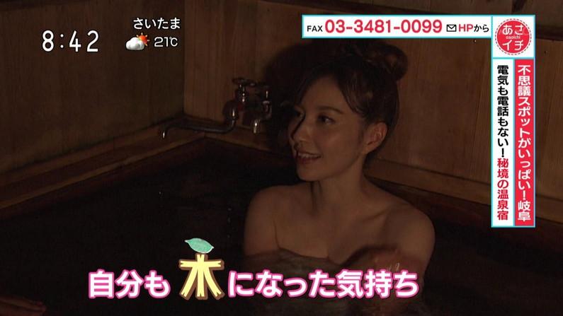 【温泉キャプ画像】タレント達のセクシーな入浴シーンがエロい!ww 24