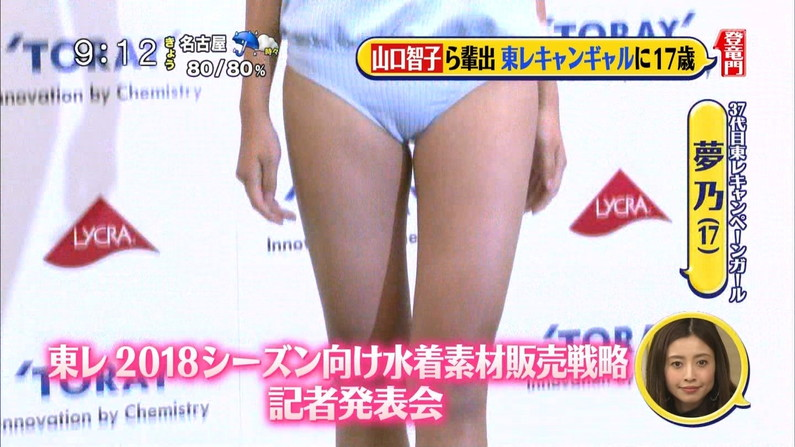 【マン筋キャプ画像】テレビでおマ〇コの割れ目がパックリ映っちゃったw 10