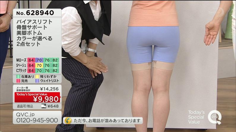 【お尻キャプ画像】タレント達のパンツラインまで出ちゃってるムチムチなお尻をテレビで放送w 06