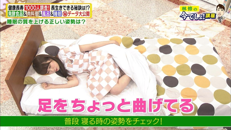 【寝顔キャプ画像】こんな美女達の無防備な寝顔見てるとムラムラしてこないか?w 04