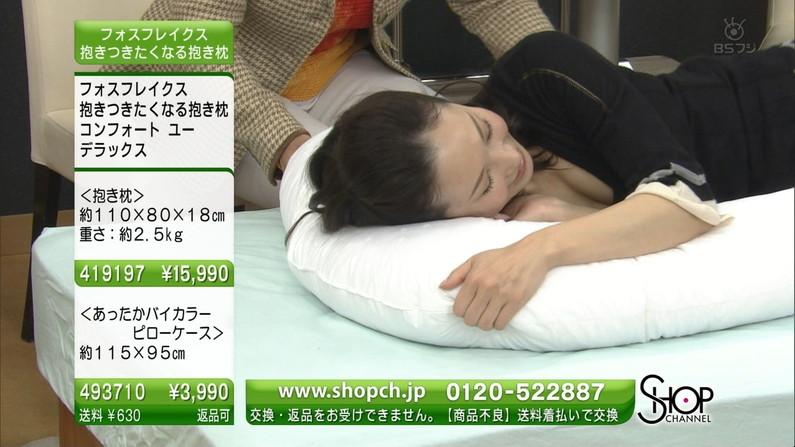 【寝顔キャプ画像】こんな美女達の無防備な寝顔見てるとムラムラしてこないか?w 10