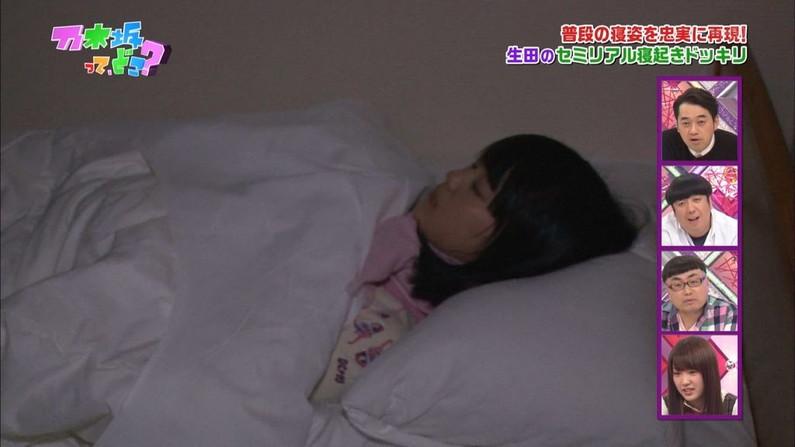 【寝顔キャプ画像】こんな美女達の無防備な寝顔見てるとムラムラしてこないか?w 20