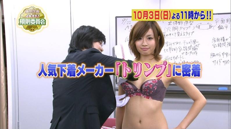 【下着キャプ画像】パンツとブラジャー姿をテレビに映る美女達ww 05