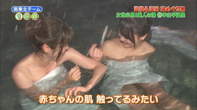 【温泉キャプ画像】見逃すと後悔する美人タレントのハミ乳させた入浴シーンw 05