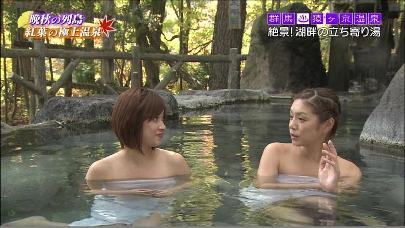 【温泉キャプ画像】見逃すと後悔する美人タレントのハミ乳させた入浴シーンw 06